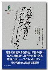 book100314.jpg