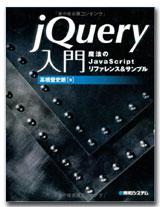 jq1004072.jpg