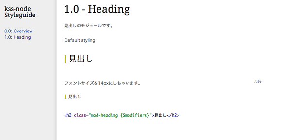 blog20140601-01.png