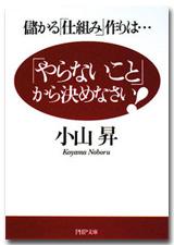 book0807191.jpg
