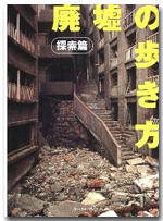 book0807201.jpg