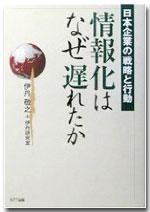 book0808301.jpg