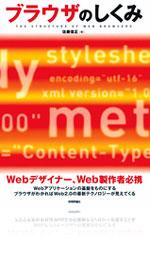 book0810021.jpg