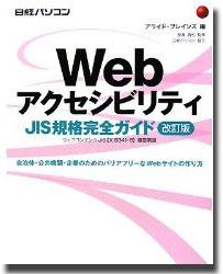 book0901281.jpg